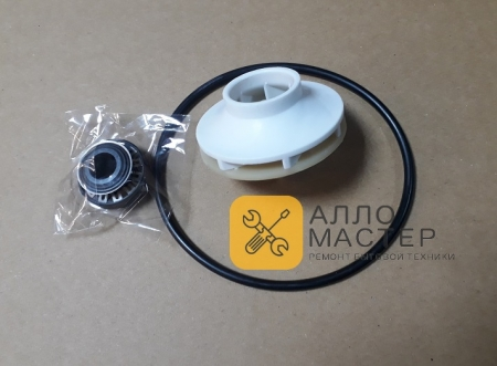 Ремкомплект мотора для посудомоечной машины Бош, Сименс, Нефф