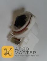 Помпа слива для посудомоечной машины Аристон 256542
