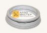 Манжета люка (уплотнительное кольцо) для стиральной машины