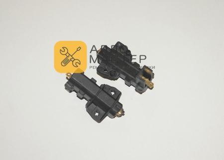 Комплект угольных щеток  щеток для стиральной машины Eurosoba