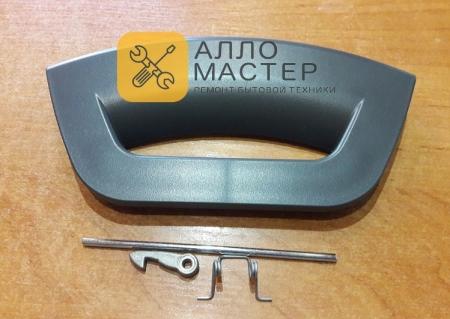 Ручка люка для стиральной машины Аристон