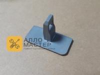 Захват люка для стиральной машины АСКО